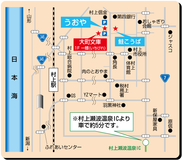大町文庫 地図