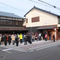 平成26年3月1日(土)町屋の人形さま巡り開幕式