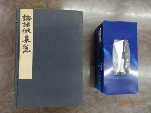 DSC00101-2