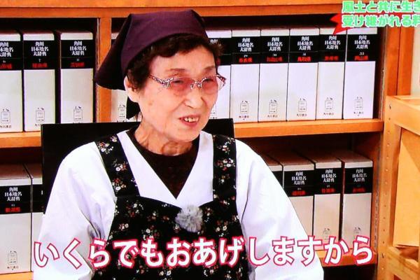 いやいや西村さんの為ならいくらでもおあげしますから