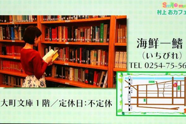 もう一度大町文庫で教養を身につけ
