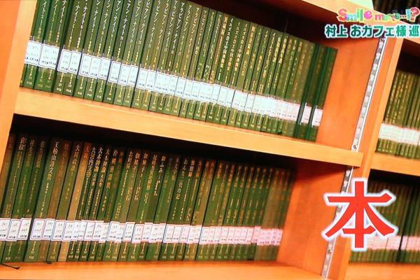 特徴はこちらの「本」です