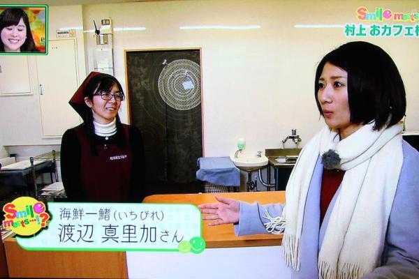 渡辺真里加さん