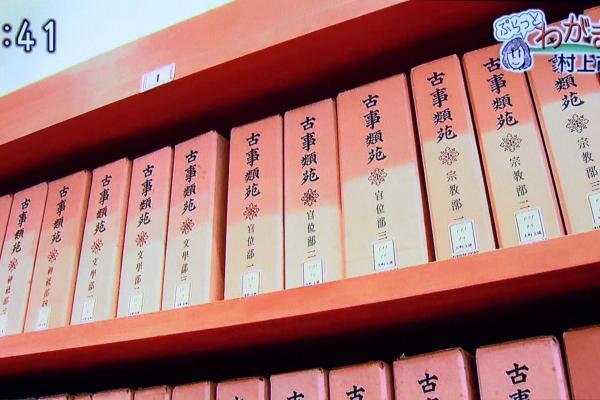 更には日本で初めてと言われる百科事典もあるんですよ。