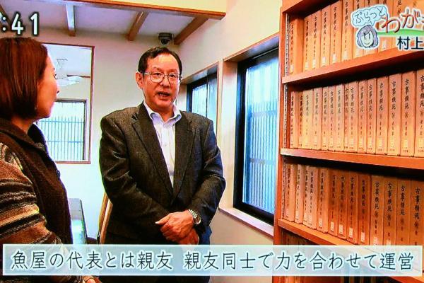 瀬賀さんは医師であるため、こちらへは時々しか来られないので、二人で協力して開いているんだそうです