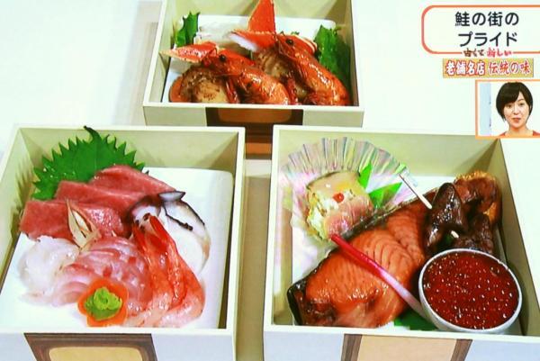 海鮮一鰭さんのメニューには醤油はらこと塩引鮭が彩りを添えます