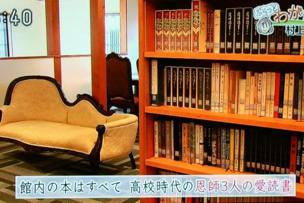 恩師が亡くなった後、行方を失った本を譲り受け、ここで大町文庫を開いたんです。