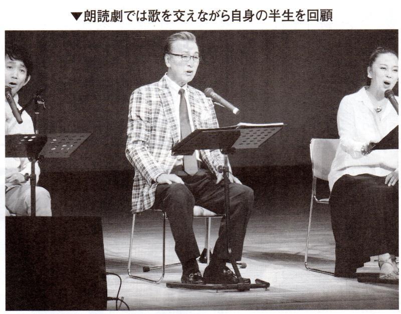 「宝田座」村上公演800人を魅了