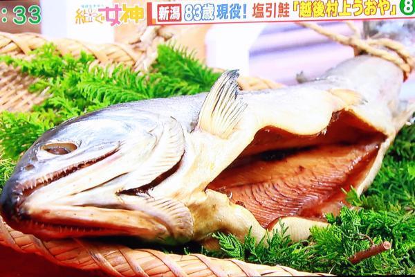 こちらがその塩引鮭です。