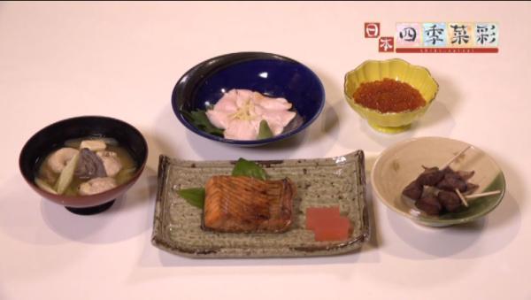 村上の鮭料理