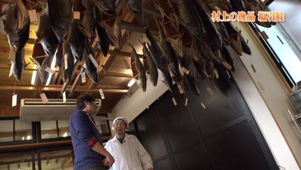 まさに塩引鮭は村上独自の気候風土があったからこそ生まれたのです。